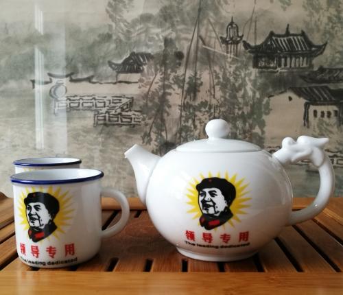 Kulturrevolution Teeservice für Teezeremonie