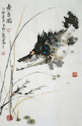 Fröhlicher Fisch / Aquarell von Wang Xiao Long