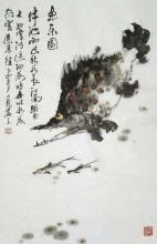 Glücklicher Fisch / Aquarell von Wang Xiao Long