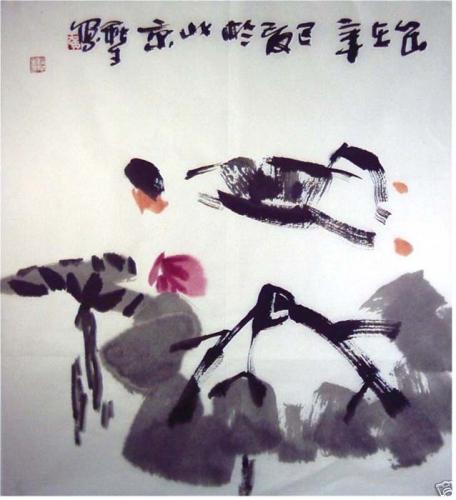 Der Frühling beginnt! Aquarell von Huang Qiu Sheng