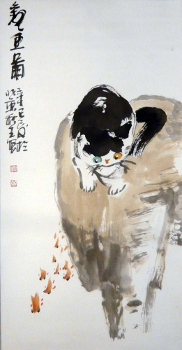 Katze Rollbild Aquarell von Huang Qiu Sheng