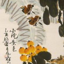 Sommerspaß - Aquarell von Sun Yi Qun
