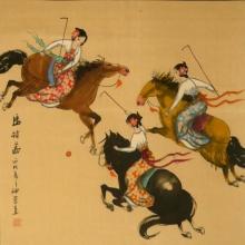 Polo II - Aquarell von Yi Dong