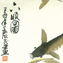 Im Fischteich IV - Aquarell von Sun Qing Ming