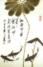 Im Fischteich - Aquarell von Sun Qing Ming