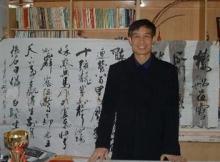Tee -  Kalligrafie von Wen Lon