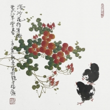 Mit dem Frühling beginnt das neue Jahr Aquarell von Zhang Xian