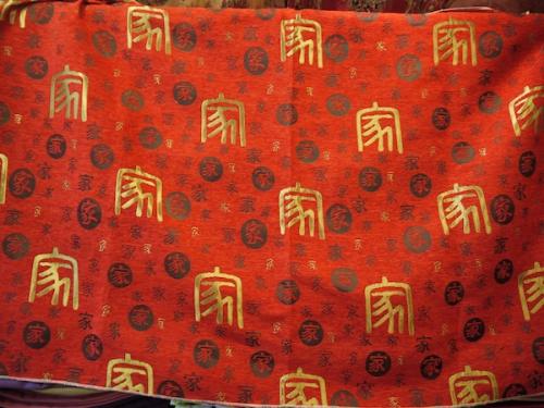 Polsterstoff Familie rot – 180 cm breit! - Meterware