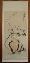 Im Kirschbaum die Natur geniessen - Aquarell von Zeng Guilin