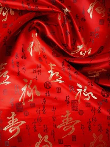 China Jaquardstoff Kalligrafie rot/gold/schwarz  - Meterware