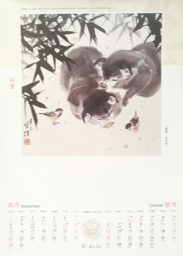 Kalender 2019 - Year of the pig