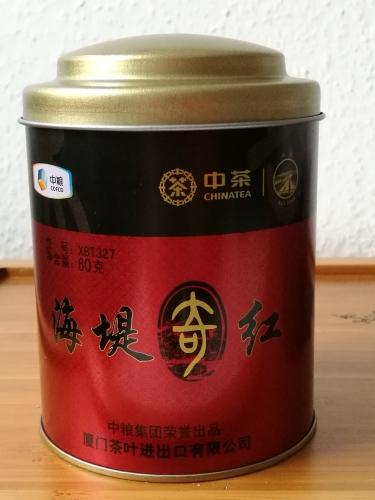 Sea Dyke Red Tea Hai Di Qi Hong 60 g Dose (46,67 ¤/100g)