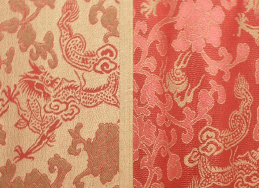 china stoff 50 seide drachen rot beige 2 seitig ebay. Black Bedroom Furniture Sets. Home Design Ideas