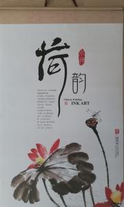 Extragroßer Kalender 2019 - Chinese Painting - Ink Art