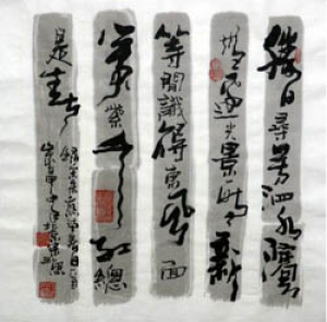 Tang-Kai Kalligraphie von Song Yu