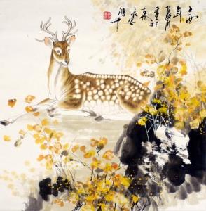Jagdszene - von Hong Chen/ China