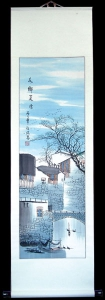 Fischerdorf Aquarell /Rollbild von Wu Su