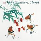 Die reifen Kirschen Aquarell von Zhang Xian
