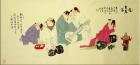 Geselligkeit Rollbild / Aquarell von Feng Cheng / China