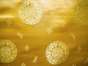 China Brokat Glückszeichen gelb - Meterware