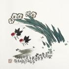 Für immer Glücklich Aquarell von Zhang Xian