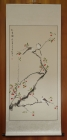 3 Vögel auf Kirschbaum - Aquarell von Zeng Guiling