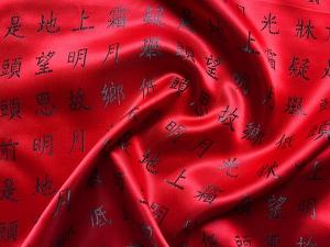 Jaquardstoff chinarot mit chinesischen Schriftzeichen - Meterware