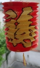 12 Asia Zieharmonika Lampions gelb 16 cm