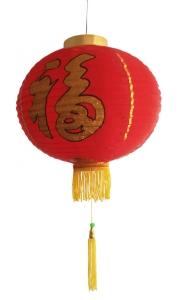 4 China Lampions Glück 30 cm