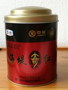 Sea Dyke Red Tea Hai Di Qi Hong 60 g Dose (46,67 ¤/100g)